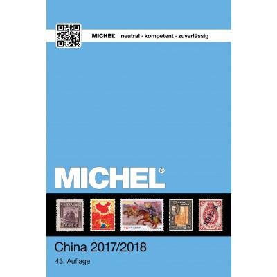 MICHEL China 2017/2018 (ÜK 9/1)