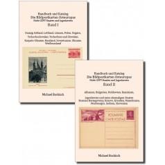 Michael Bockisch: Handbuch und Katalog Die Bildpostkarten Osteuropas Nicht CEPT-Staaten und Jugoslawien Band I und II